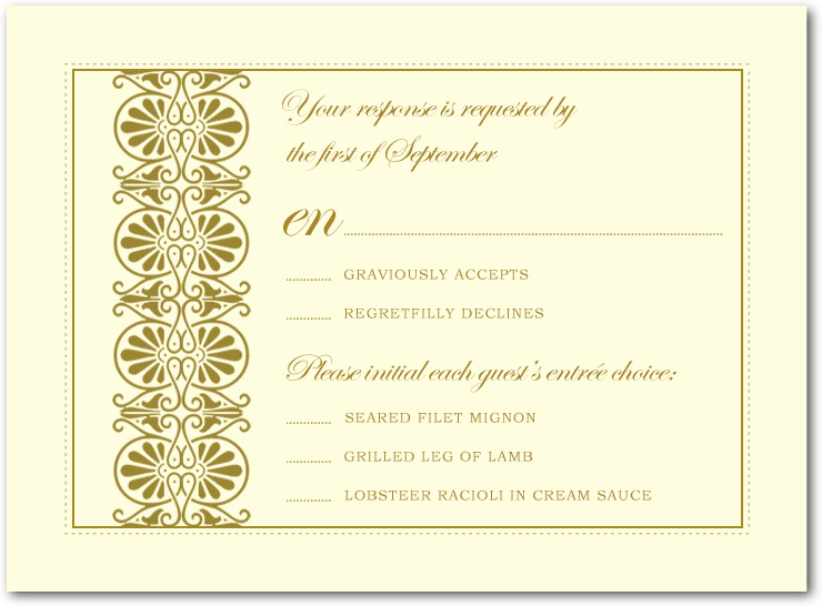 Chic Abstract Swirl Gold RSVP Cards HPR076